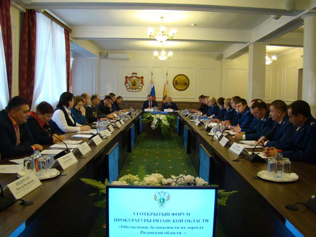 Прокуратурой региона проведен Шестой открытый форум по вопросам безопасности дорожного движения